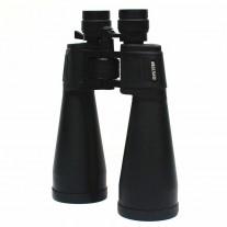 Binocular Mystery 30x-380x300