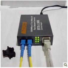 netLINK 10/100M Single-mode WDM Fiber Optic Ethernet Media Converter