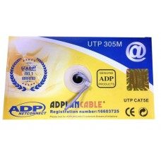 ADP Network Lan Cable Cat5e